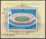 Румыния 1979 год. Олимпийские игры в Москве. Стадионы, блок (с наклейкой)