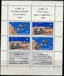 """Румыния 1970 год. Советская ракета """"Луна-16"""" и луноход """"Луна-1"""", блок"""
