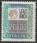 """Италия 1987 год. Почтовая марка """"Италия"""", 1 марка"""