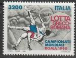 Италия 1990 год. Чемпионат мира по греко - римской борьбе в Риме, 1 марка