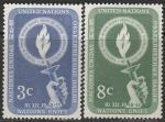 ООН Нью-Йорк 1955 год. День прав человека, 2 марки