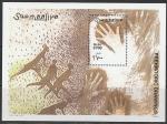 Сомали 2002 год. Доисторические наскальные рисунки, блок