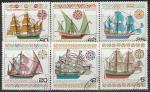 Болгария 1985 год. Исторические корабли, 6 гашёных марок