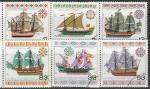 Болгария 1980 год. Исторические корабли, 6 гашёных марок