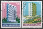 Болгария 1982 год. Международные отели, 2 гашёные марки