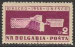 Болгария 1959 год. Открытие нового центра ЮНЕСКО в Париже, 1 гашёная марка