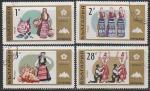"""Болгария 1970 год. Международная выставка """"EXPO-70"""" в Японии, 4 гашёные марки"""