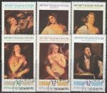 Болгария 1986 год. 500 лет со дня рождения Тициана, 6 гашёных марок