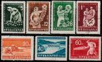 Болгария 1959 год. Выполнить пятилетний план в короткие сроки, 7 гашёных марок