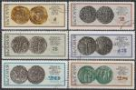 Болгария 1970 год. Монеты XIII и XIV веков, 6 гашёных марок