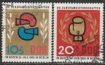 ГДР 1965 год. Чемпионат Европы по боксу в Берлине, 2 гашёные марки
