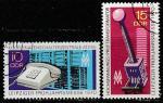 ГДР 1970 год. Лейпцигская весенняя ярмарка. Телефон и трансформатор, 2 гашёные марки