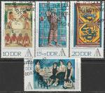 ГДР 1972 год. Международная филвыставка в Берлине, 4 гашёные марки