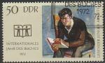 ГДР 1972 год. Международный год книги. Картина, 1 гашёная марка