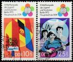 ГДР 1973 год. Международный фестиваль молодёжи и студентов в Берлине, 2 гашёные марки