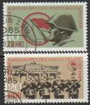 ГДР 1973 год. 20 лет Боевым Группам, 2 гашёные марки