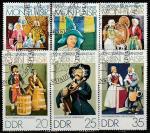 ГДР 1974 год. Музей кукол, 6 гашёных марок