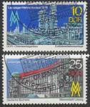 ГДР 1976 год. Лейпцигская осенняя ярмарка, 2 гашёные марки