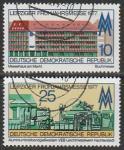 ГДР 1977 год. Лейпцигская весенняя ярмарка, 2 гашёные марки