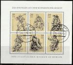 ГДР 1978 год. Графика, гашёный малый лист