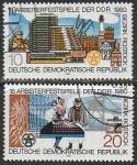 ГДР 1980 год. Фестиваль рабочей молодёжи, 2 гашёные марки