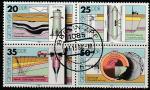 ГДР 1980 год. Геофизика, гашёный квартблок