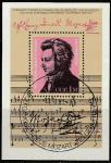 ГДР 1981 год. 225 лет со дня рождения В.А. Моцарта, блок, Спецгашёный