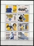 Монако 1995 год. 50 лет ООН и Мировому продовольственному фонду, малый лист