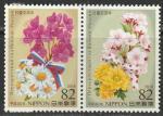 Япония 2018 год (совместный выпуск с РФ). Год российско - японской дружбы. Цветы, пара марок