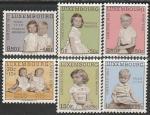 Люксембург 1962 год. Принцесса Маргарита и принц Жан (1957 год), 6 марок