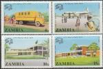 Замбия 1974 год. 100 лет Международному Почтовому Союзу, 4 марки