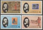 Замбия 1979 год. Рональд Хилл, британский генерал - почтмейстер, 4 марки
