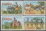 Замбия 1977 год. II Фестиваль африканского искусства и культуры в Нигерии, 4 марки