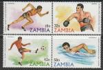 Замбия 1980 год. Летние Олимпийские игры в Москве, 4 марки