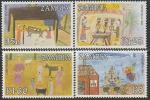 Замбия 1986 год. Рождество. Детские рисунки, 4 марки