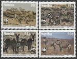 Намибия 1991 год. Всемирная охрана природы: горная зебра, 4 марки