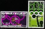 Мадагаскар 1975 год. Предолимпийский год, 2 марки