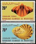 Мавритания 1972 год. Древние ископаемые, 2 марки