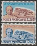 Ватикан 1954 год. 25 лет подписанию Латеранского договора, 2 марки