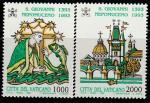 Ватикан 1993 год. 600 лет со дня смерти святого Иоанна Непомуцкого, 2 марки