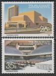 Зимбабве 1986 год. Конференц - центр в Хараре, 2 марки