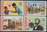 Свазиленд 1982 год. 50 лет Красному Кресту Свазиленда, 4 марки