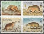 Доминикана 1994 год. Всемирная охрана природы. Гаитянский щелезуб, квартблок