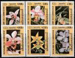 Камбоджа 1999 год. Орхидеи, 6 марок