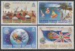 Британские Виргинские острова 1983 год. День Содружества, 4 марки