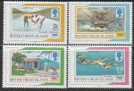 Британские Виргинские острова 1998 год. Островные пейзажи, 4 марки