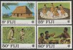 Фиджи 1983 год. День Содружества, 4 марки