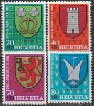 Швейцария 1981 год. Гербы муниципалитетов, 4 марки