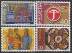 Швейцария 1981 год. Страна в деталях: техника, подростки, искусство, 4 марки