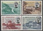 Эфиопия 1972 год. Конференция Совбеза ООН в Аддис-Абебе, 4 марки с надпечаткой